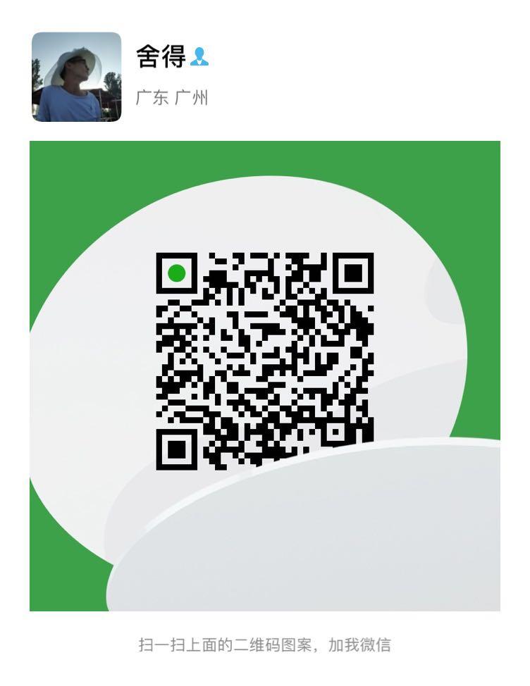 微信图片_20190519095335.jpg